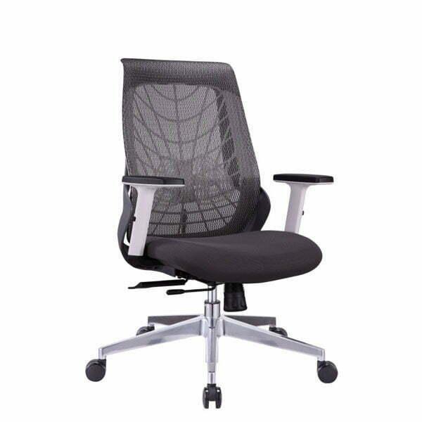 spyder Office Chair